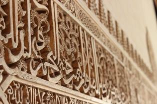 Fine details at Alhambra